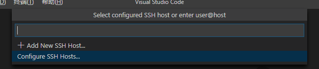 Configure SSH Hosts